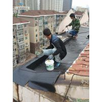 南京房屋防水补漏维修公司.专业阳台露台、飘窗外墙渗水、高压注浆补漏