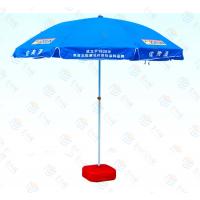 丰雨顺宁夏广告太阳伞 56寸促销折叠伞定做
