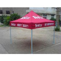供应定做户外广告帐篷 展览帐篷 产品展销帐篷 折叠式户外展示帐篷