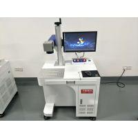 宝安激光镭雕机生产商 龙华塑胶激光打标机厂家