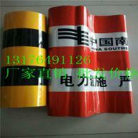 供应国家电网反光膜 PE反光膜 黑黄红白双色反光膜