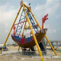 公园游艺设备海盗船价格 大型游乐场设备海盗船 大型海盗船游乐设