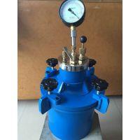 HC-7L混凝土含气量仪价格 混凝土含气量仪生产厂家