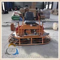 座驾式抹光机 混凝土抹平机高端的品质