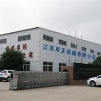 江苏双正机械有限公司
