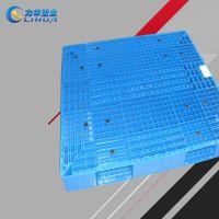 力华 塑料地垫板生产厂家 易清洁平板卡板