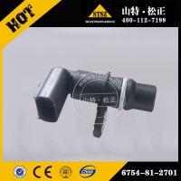 小松PC200-8压力传感器6754-81-2701原厂原装配件低价正品