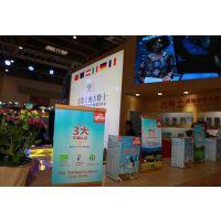 2017中国福州孕婴童展