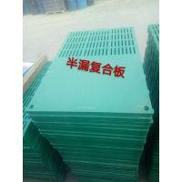 厂家直销母猪复合漏粪板产床用漏粪板