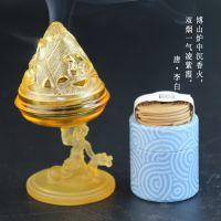 琥珀色琉璃骑兽博山炉香堂品香香薰炉茶会茶道品香器具