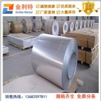 1100环保铝带 优质氧化铝带易冲压加工铝材
