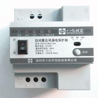 供应自动重合闸漏电保护器/漏电开关断路器3A6A10A/八亿时空 BYLD 0802-10A