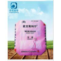 江苏浪花厂家生产美观、环保可回收的砂浆包装袋