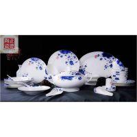 碗碟套装家用景德镇欧式骨瓷碗筷陶瓷器