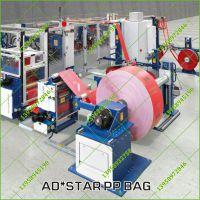 奥地利AD*STAR阀口袋机械生产彩印编织袋