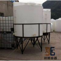 5立方锥底加药罐 5吨pe搅拌桶 5000L圆形锥底加药箱