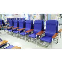 医院里用来打吊瓶的椅子叫什么名字-北魏输液椅
