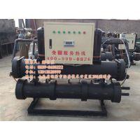 昊鼎热能设备有限公司(在线咨询)、水源热泵、水源热泵系统