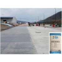 成都攀枝花德阳市新修的水泥混凝土地面受冻起壳的处理办法?