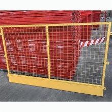 可重复使用警示网 楼梯口防护网厂家 电梯门现货