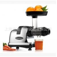 Omega Juicers欧美爵士 J8228HDC-C低速榨汁机,多功能慢榨汁机