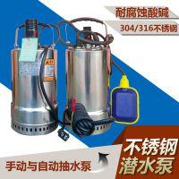 小型潜水泵QDN3-5-0.12KW不锈钢耐腐蚀农业灌溉泵