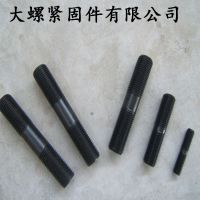 厂家直销GB901代号双头螺栓 45#钢材质双头螺柱