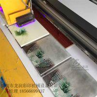 高清喷绘机 户外高清喷绘机 深圳龙润高清喷绘机 理光g5打印机