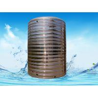 厂家定制 楼顶大容量立式水箱 自来水储水箱 不锈钢保温水箱