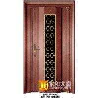 东莞厚街C级防盗金属客厅不锈钢门,拿货厂家