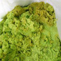 医药废水处理用工业级氯化亚铁 四水氯化亚铁厂家