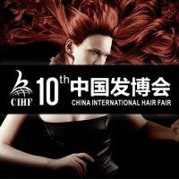 2018第10届中国发博会