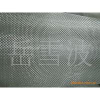 供应中碱玻纤布288克45CM宽 玻纤布