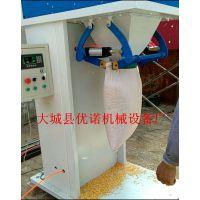 河北瓜子45公斤编织袋灌装机低价格