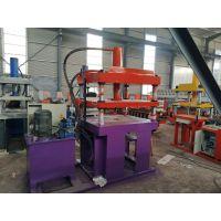 集成吊顶设备集成吊顶机伟拓压瓦机厂专业生产