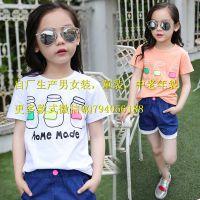 山西哪里批发童装 夏季新款韩版卡通男女童纯棉T恤 3-5元