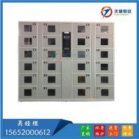 天瑞恒安TRHA-KL-36镶嵌玻璃智能电子存包柜,带玻璃电子存包柜
