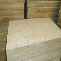 防水岩棉板高效憎水 A级岩棉产品价格 九纵厂家