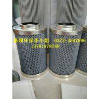 再生装置硅藻土滤芯DL003001 新乡环保厂家生产