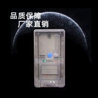 批发供应 单相单户插卡电表箱 单户电子式电表箱 透明电能计量箱