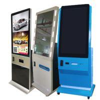 台式立式微信照片打印机手机相片投币微信广告机出租租赁开发软件