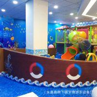 贝奇厂家直销 淘气堡儿童游乐设备 海洋主题儿童淘气堡热销中
