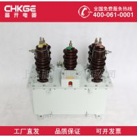 JLSZW不锈钢干式计量箱三线三线2元件三相四线3元件 昌开电器
