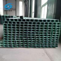 衢州玻璃钢电缆线槽 150-100 批发厂家