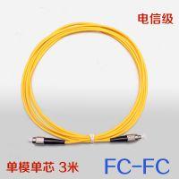 中慈 fc-fc单模单芯光纤跳线 电信级