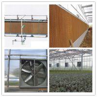加工定制奥农苑7090,10公分铝框水帘墙. 湿帘冷风机.温室风机