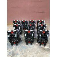 碱水隔膜泵QBK-32衬氟F46膜片 哈尔滨市化工泵