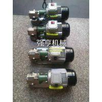 WCB不锈钢微型手提式齿轮泵外观简洁,性能可靠