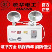敏华椭圆铁头M-ZFZD-E5W1101双头应急照明灯 LED消防灯 平面镜