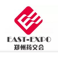 2017郑州大健康展会